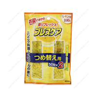Kobayashi Pharmaceutical Breath Care, Lemon, Refill