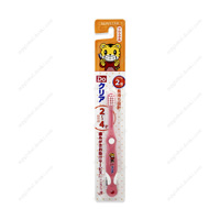 Sunstar Do Clear, Kids' Toothbrush 2-4yrs, Soft (Color Not Selectable)