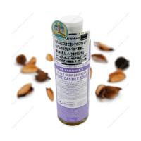 Dr. Bronner Magic Soap, Lavender