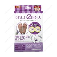 Foot Peeling Pack Perorin, Lavender x 2