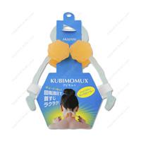 AKAISHI Neck Massager