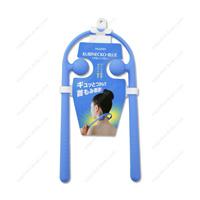 AKAISHI  Kubinecko Roller, Blue