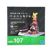nanoblock Edogata Dashi NBH-107