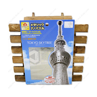 Metallic Nano Puzzle, Tokyo Skytree