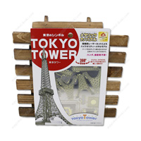 Metallic Nano Puzzle, Tokyo Tower