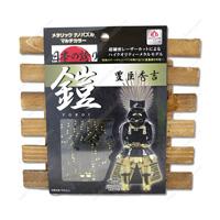 Metallic Nano Puzzle, Multi-Color Armor, Toyotomi Hideyoshi
