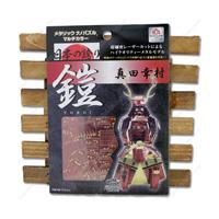 Metallic Nano Puzzle, Multi-Color Armor, Sanada Yukimura
