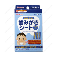 Wakodo Nicopica Toothbrushing Sheet