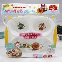 Anpanman Baby Lunch Plate