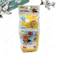 Anpanman Canteen w/Straw (Cold Insulation Type)