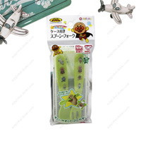 Anpanman Spoon & Fork w/Case, Green
