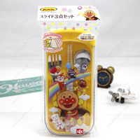 Anpanman Slide 3-Piece Set, Yellow