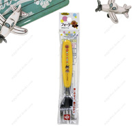 Anpanman Fork Yellow
