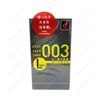 Okamoto 0.03 L Size, 10