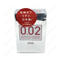 Okamoto Ususa Kinitsu 0.02EX, Regular Size, 3