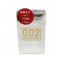 Okamoto Ususa Kinitsu 0.02EX, Regular Size, 6