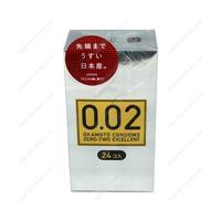 Okamoto Ususa Kinitsu 0.02EX, Regular Size, 24