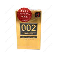 Okamoto Ususa Kinitsu 0.02 Real Fit, 6