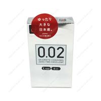 Okamoto Ususa Kinitsu 0.02EX, L Size, 6