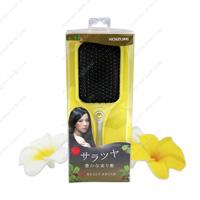 Koizumi Reset Brush, Yellow KBE-2811-Y
