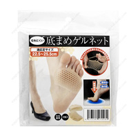 Sole Blister Gel Net