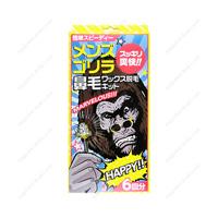 Men's Gorilla Nose Hair Removal Kit, 6