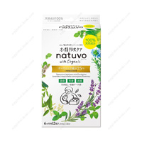Clothing Pest Care natuvo, For Drawers/Clothing Cases