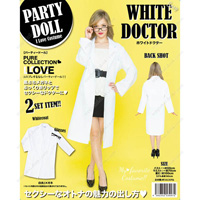 PARTYDOLL White Doctor