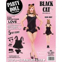 PARTYDOLL Black Cat