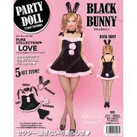 PARTYDOLL Black Bunny