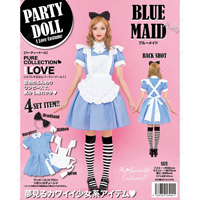 PARTYDOLL Blue Maid