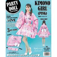 PARTYDOLL Kimono, Pink