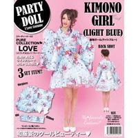 PARTYDOLL Kimono, Light Blue