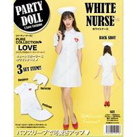 PARTYDOLL White Nurse