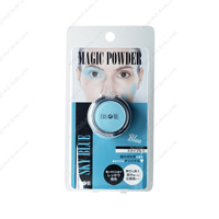 Magic Powder, Sky Blue