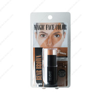 Magic Face Color, Bear Brown