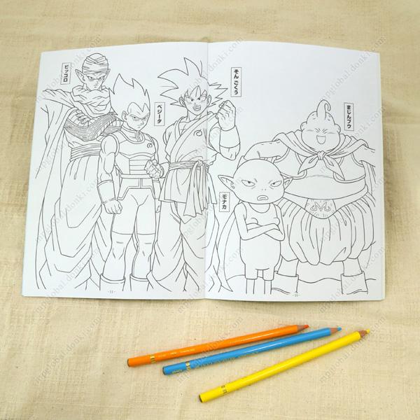 Dragon Ball Super Coloring Book B5