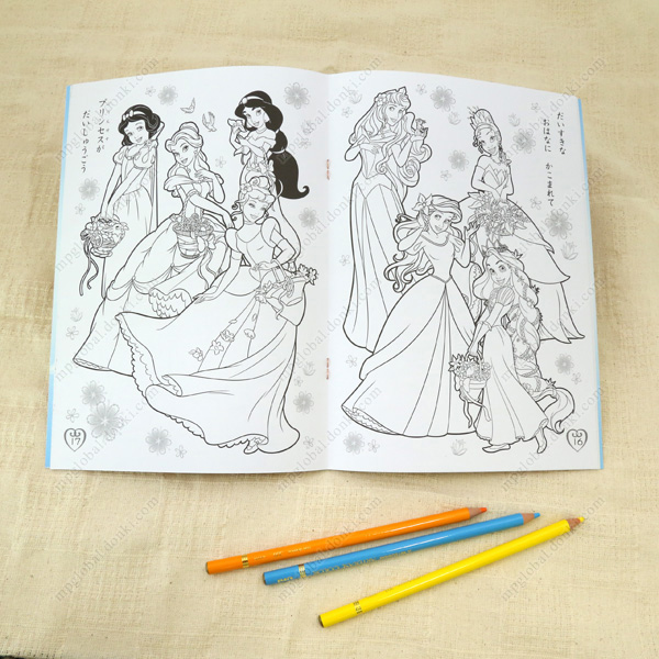 Disney Princess Coloring Book, B5 | Don Quijote global shopping site