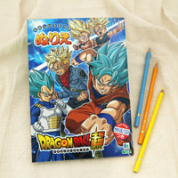 Dragon Ball Super Coloring Book, B5