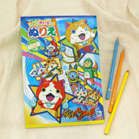 Yo-kai Watch Coloring Book, B5
