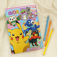 Pokemon Sun and Moon Coloring Book, B5