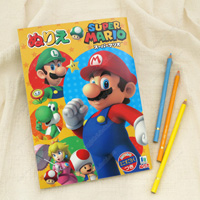 Super Mario Coloring Book, B5