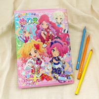 Aikatsu Stars! Coloring Book, B5