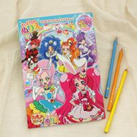 Kirakira PreCure a la Mode Coloring Book, B5