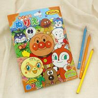 Anpanman Coloring Book, B5