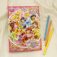 Disney Princess Coloring Book, B5