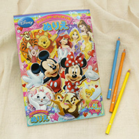 Disney Dream Festival Coloring Book, B5