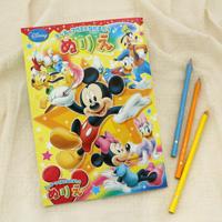 Mickey Coloring Book, B5