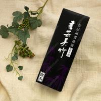 Kuretake, Calligraphy Kuretake, Blue Violet, 250ml