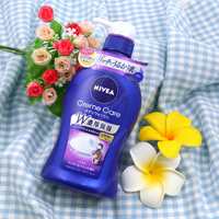 Kao Nivea Cream Care Body Soap, Rich Parfum Fragrance, Main Item